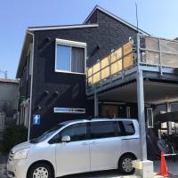Itosima Guesthouse TOMO, hotel in Itoshima