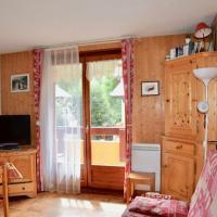 Appartement Valloire, 2 pièces, 4 personnes - FR-1-263-474
