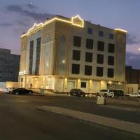 Cladium Hotel - فندق كلاديوم, hotel in Medina