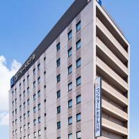 コンフォートホテル八戸、八戸市のホテル