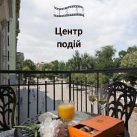 Deribas Hotel, Hotel in Odessa