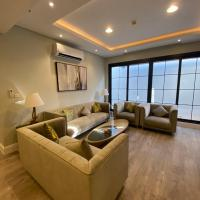 شقق حطين Hittin apartments, hotel em Riyadh