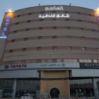 Al Masem Luxury Hotel Suites 3 Al Ahsa, hotel em Al-Hofuf