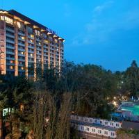 Hilton Addis Ababa, отель в Аддис-Абебе