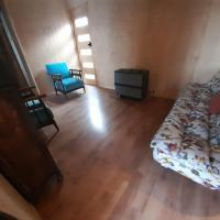 Alojamiento Onas Patagonia