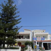 Maria Studios & Apartments, hotel near Rhodes International Airport - RHO, Kremasti
