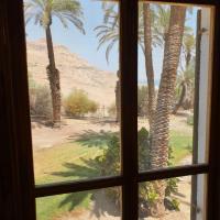 הצימר של יהושע, hotel in Ein Gedi