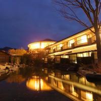Hotel Yumeshizuku, hotel in Minami Aso