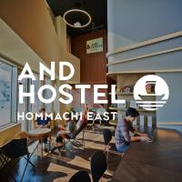 &AND HOSTEL HOMMACHI EAST