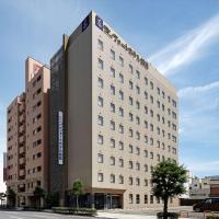 Comfort Hotel Himeji, hotel in Himeji