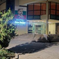 Hotel Gotse Delchev