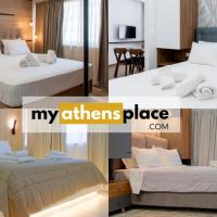 My Athens Place