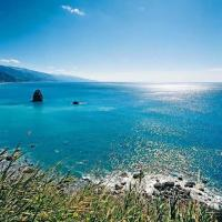 TRA TERME E MARE TI PUOI RILASSARE, hotell i Guardia Piemontese Terme