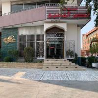 Masbah Plaza Hotel