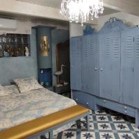 Domaine du lanis, hôtel à Saint-Girons