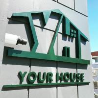 Your House, hotel near Adiyaman Airport - ADF, Karaköprü