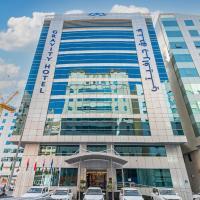 Gravity Hotel Abu Dhabi