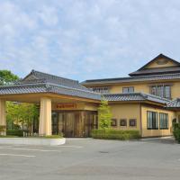 Akita Onsen Plaza, hotel in Akita