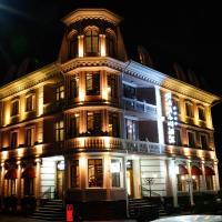Бутик Отель Нальчик