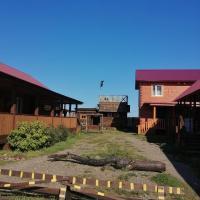Chastnaya Usadba Stanitsa, hotel in Bol'shoye Goloustnoye