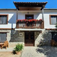 Villa Prespa