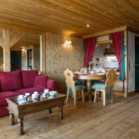 Appartement Courchevel 1850, 3 pièces, 4 personnes - FR-1-631-41