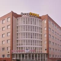 Апарт-Отель Старгород