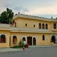Barabagh, hotel in Devgarh
