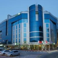 Holiday Inn Dubai Al Barsha, an IHG Hotel