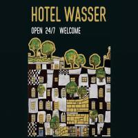Wasser отель, трасса M4