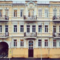 СУЛТАН Люкс, отель в Кисловодске