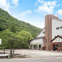 Tenjin Lodge, hotel in Minakami