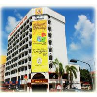 Hotel Yt Midtown Kuala Terengganu, hotel in Kuala Terengganu