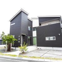 Shiga Lakeside Villa