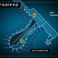 aerosleep Terminal A-зона внутренних вылетов, hotel near Vnukovo International Airport - VKO, Vnukovo
