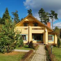 Парк Отель Юхновград