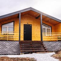 Гостевой дом Сугроб