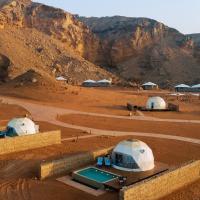 Mysk Moon Retreat, hotel in Sharjah