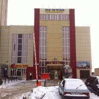 Отель Екатеринин Двор на Улице Республики