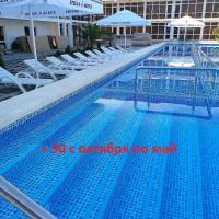 Отель Райский Уголок в Абхазии, hotel in Alakhadzi