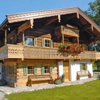 Farm house Kramerl Bad Häring - OTR06030-F