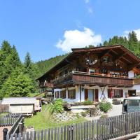 Holiday accomodations Thaler Hütte Hochfügen - OTR05080-QYB