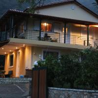 POLYTIMI HOUSE