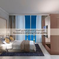 شذا مكة، فندق في مكة المكرمة