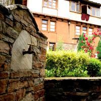 Къща за гости При Малкия, хотел в Лещен