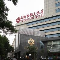 Sunworld Hotel Wangfujing, hotel v Pekingu