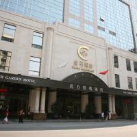 The North Garden Hotel Beijing