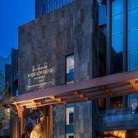 Rosewood Beijing, hotel em Pequim