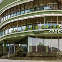 Гринстоун, отель в Херсоне