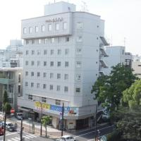 ホテル マイラ、岡山市のホテル